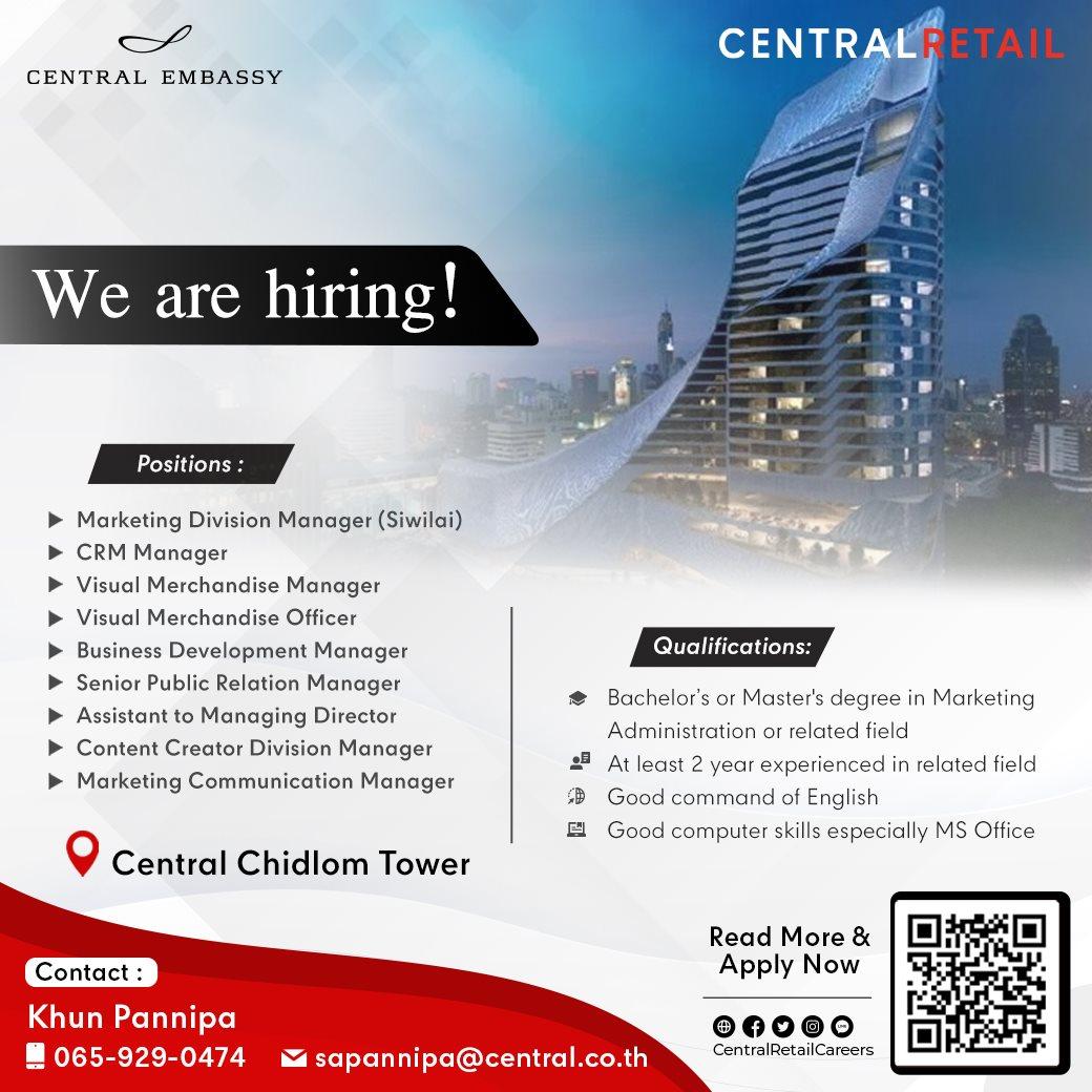สมัครงาน Central embassy all