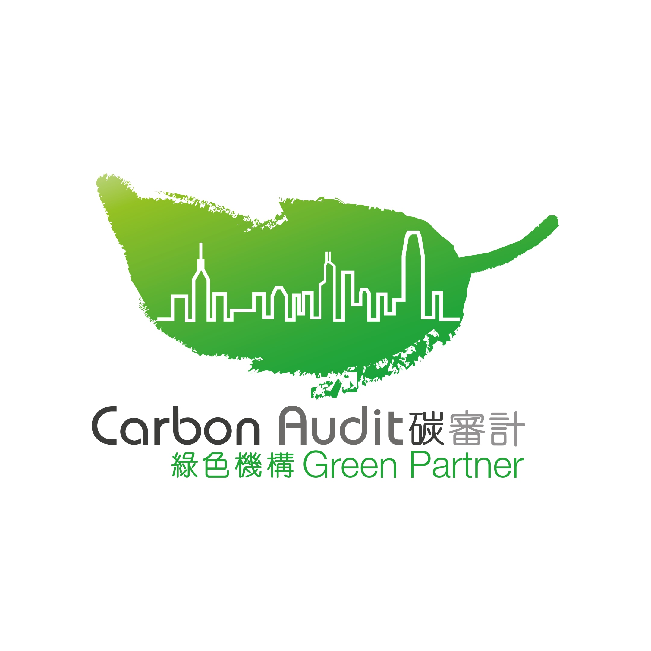 Lidl Hong Kong Limited - Corporate Responsibility - Green Hong Kong Carbon Audit