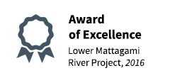 2016 Award of Excellence Lower Mattagami